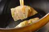 モロッコ風魚のソテーの作り方の手順7