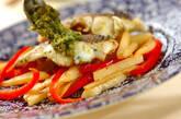 モロッコ風魚のソテーの作り方8