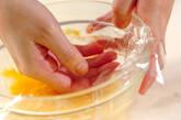 チーズとカスタードのデザートの作り方5