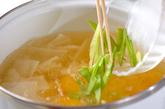 白玉団子のみそ汁の作り方3