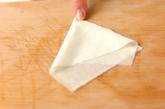 カボチャのサモサ風の作り方4