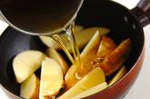 揚げエビとジャガイモのカレーソース和えの作り方1