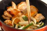 鶏肉のピリ辛焼きの作り方1