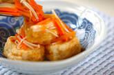 たっぷり野菜あんかけの揚げ出し豆腐の作り方10