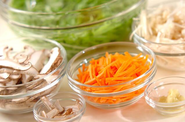 たっぷり野菜あんかけの揚げ出し豆腐の作り方の手順2