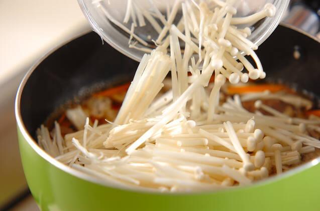 たっぷり野菜あんかけの揚げ出し豆腐の作り方の手順9