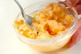 串カツ・ゆで卵とホワイトソースの作り方1