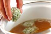 アオサとレンコンの団子汁の作り方2
