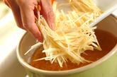 ジャガイモ素麺汁の作り方1