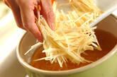 ジャガイモ素麺汁の作り方2