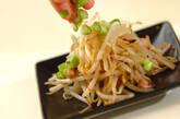 太モヤシの塩辛炒めの作り方3