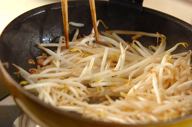 太モヤシの塩辛炒めの作り方の手順2