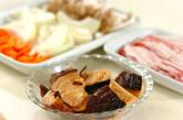 豚肉とシイタケのうま煮の下準備1