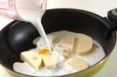 サツマイモのミルクママレード煮の作り方2