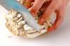 キノコのエスニックスープの作り方の手順1