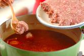 キムチ鍋の作り方1
