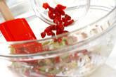 セロリの甘酢マヨ和えの作り方5