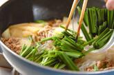 冬瓜の炒め物の作り方10