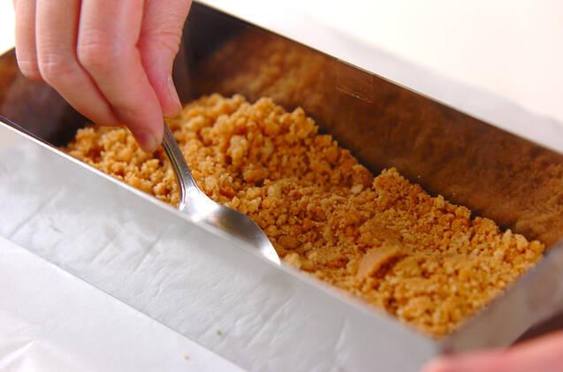 レアチーズケーキの作り方の手順5