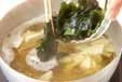 若竹汁の作り方2
