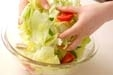 レタスのハーブサラダの作り方1