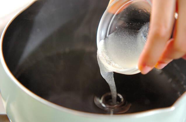 カップコーヒーゼリーの作り方の手順3