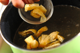 納豆のみそ汁の作り方1