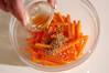 ナムルのピリ辛大葉巻きの作り方の手順3