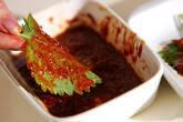 ナムルのピリ辛大葉巻きの作り方1