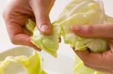 春キャベとベーコンの温サラダの作り方1