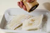 カレイのパン粉焼きの作り方1