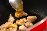 ささ身のカレーマヨネーズ焼きの作り方3