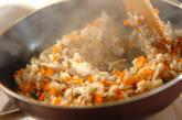 キノコの中華白和えの作り方2