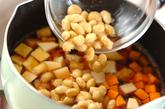 大豆の五目煮の作り方1