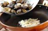 アサリのトマトガーリック蒸しの作り方1