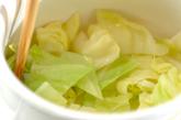 蒸し煮キャベツのマスタード風味の作り方2