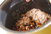 十六穀入りとろろご飯の作り方3