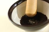 紅茶が香るプルーンナッツの下準備1