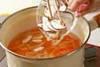 大根スープの作り方の手順4