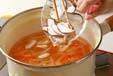 大根スープの作り方4