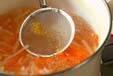 大根スープの作り方の手順3