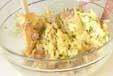 簡単ポテトサラダの作り方4