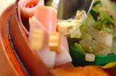 スライス大根のハム巻きの作り方2