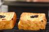 厚揚げステーキの作り方の手順6