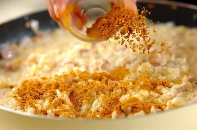 チキンとコーンの焼きカレーの作り方の手順6
