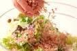 グリーンおかかサラダの作り方6