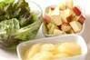 グレープフルーツサラダの作り方の手順1