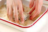 イカスミコロッケの作り方7