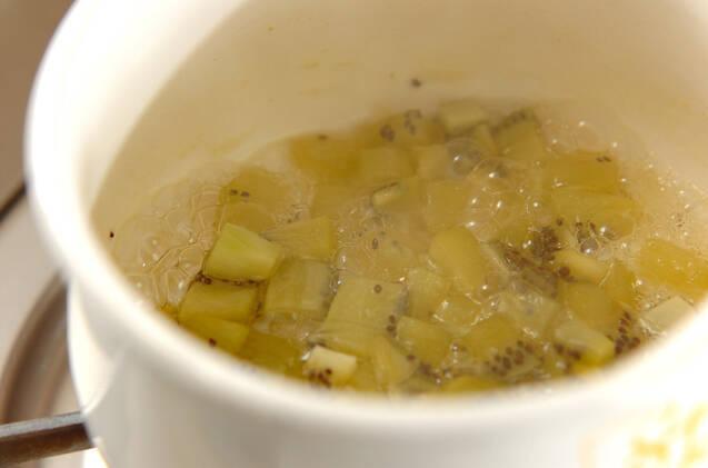 ミルクかんのキウイソースがけの作り方の手順1