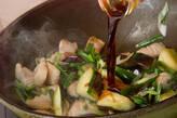 豚バラとナスのソテーの作り方3